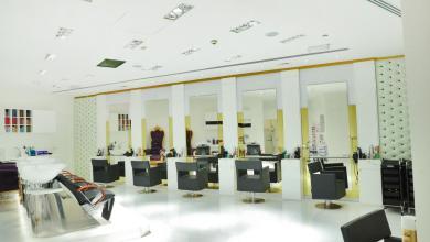 Photo of أفضل 5 مراكز تجميل في الرياض