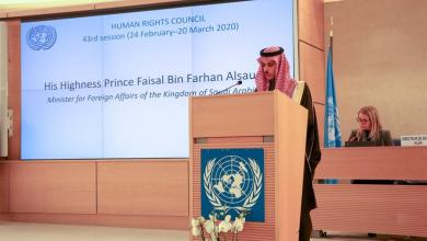 Photo of أبرز ما جاء في كلمة وزير الخارجية بافتتاح دورة مجلس حقوق الإنسان في جنيف -فيديو