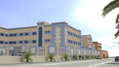 Photo of افضل 10 مدارس أهلية في الرياض