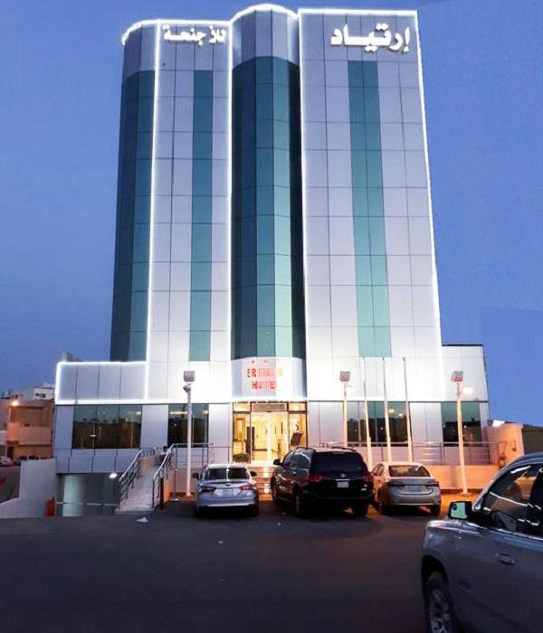 فندق إرتياد في تبوك