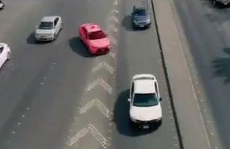 Photo of تفاصيل استخدام تقنية ذكية لرصد مخالفة حدود المسارات على الطرق