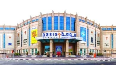 Photo of أفضل 7 أسواق رخيصة للتسوق في خميس مشيط