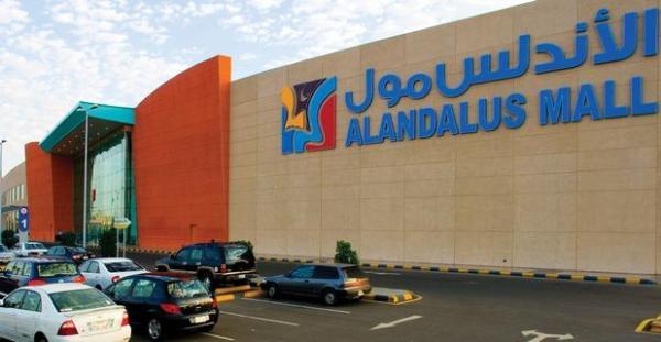 مولات للتسوق في جدة