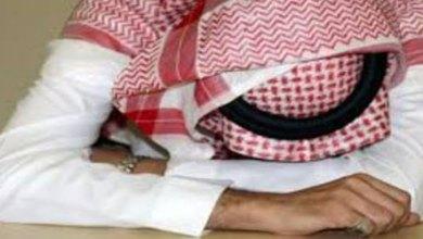 Photo of دراسة سعودية: النوم القهري للمرضى السعوديين.. مشكلة