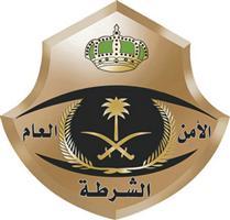Photo of القبض على مواطن ومقيم متهمين بجرائم تزوير العملة