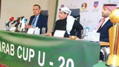 Photo of اكتمال التجهيزات لاستضافة بطولة كأس العرب للشباب.. ودخول مجاني للجماهير