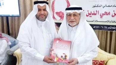 Photo of «عمادة الوحدة» بين يدي الوزير