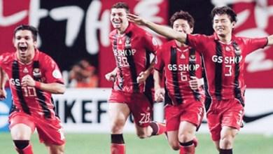 Photo of مباريات دون جمهور لأندية كورية في دوري أبطال آسيا