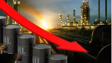 Photo of الكشف عن آخر إغلاق لسعر النفط بعد مواصلة خسائره للأسبوع الخامس على التوالي