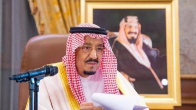 "Photo of في 10 نقاط .. مراقبون يكشفون أهم ""الرسائل"" التي تضمنها خطاب الملك سلمان وأهمية كلمته في هذا التوقيت الحساس"