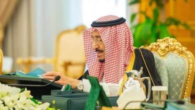 Photo of مجلس الوزراء ينعقد عبر الشبكة الافتراضية.. ويصدر عدداً من القرارات