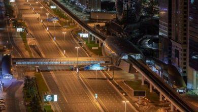 Photo of الإمارات تفرض حظر تجول كامل على منطقة الراس في دبي