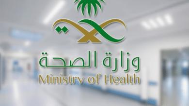 Photo of الصحة السعودية تعلن 96 إصابة بفيروس كورونا و 4 حالات وفاة.. وتكشف عن إجمالي الحالات المصابة– فيديو