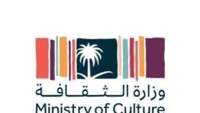 Photo of بسبب كورونا .. وزارة الثقافة تصدر قرارًا هاماً بشأن معرض الرياض الدولي للكتاب