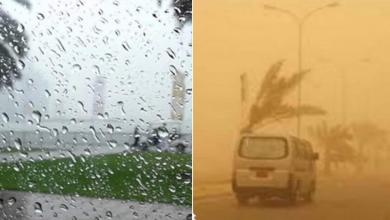 Photo of يسبقها عاصفة.. الحصيني يكشف تفاصيل حالة ممطرة تضرب مناطق المملكة بدءًا من الغد