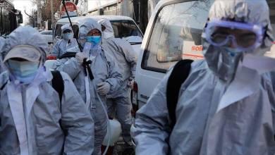 Photo of الصين تعلن عن مفاجأة بشأن عدد إصابات كورونا