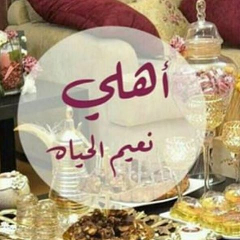 51437fadaeyat