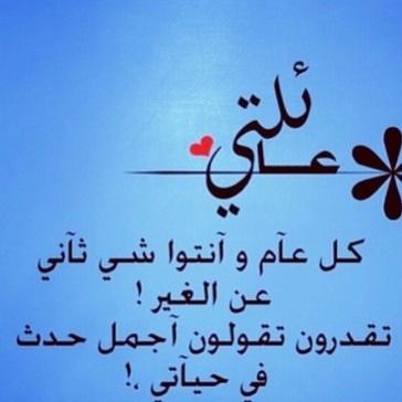 51448fadaeyat