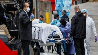 Photo of بريطانيا: ارتفاع وفيات كورونا في المستشفيات إلى 8114 بتسجيل 866 حالة جديدة