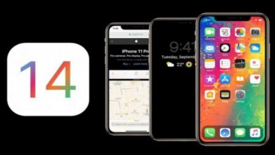 """Photo of خاصية مثيرة تواعد حملة """"آيفون"""".. تسريبات """"iOS 14"""" تحمل قصاصات!"""