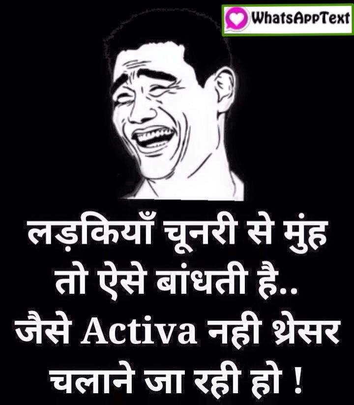 Whatsapp Funny Picture of the Day !! - WhatsApp Text | Jokes | SMS