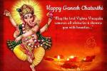 Ganesh chaturthi greetings images