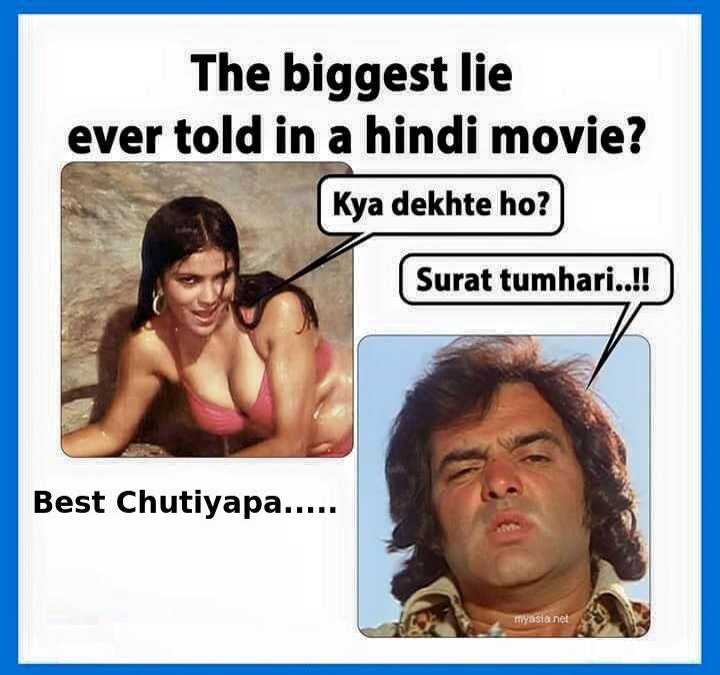 Funny Pictures - Biggest lie of Bollywood Movie, bollywood funny pictures