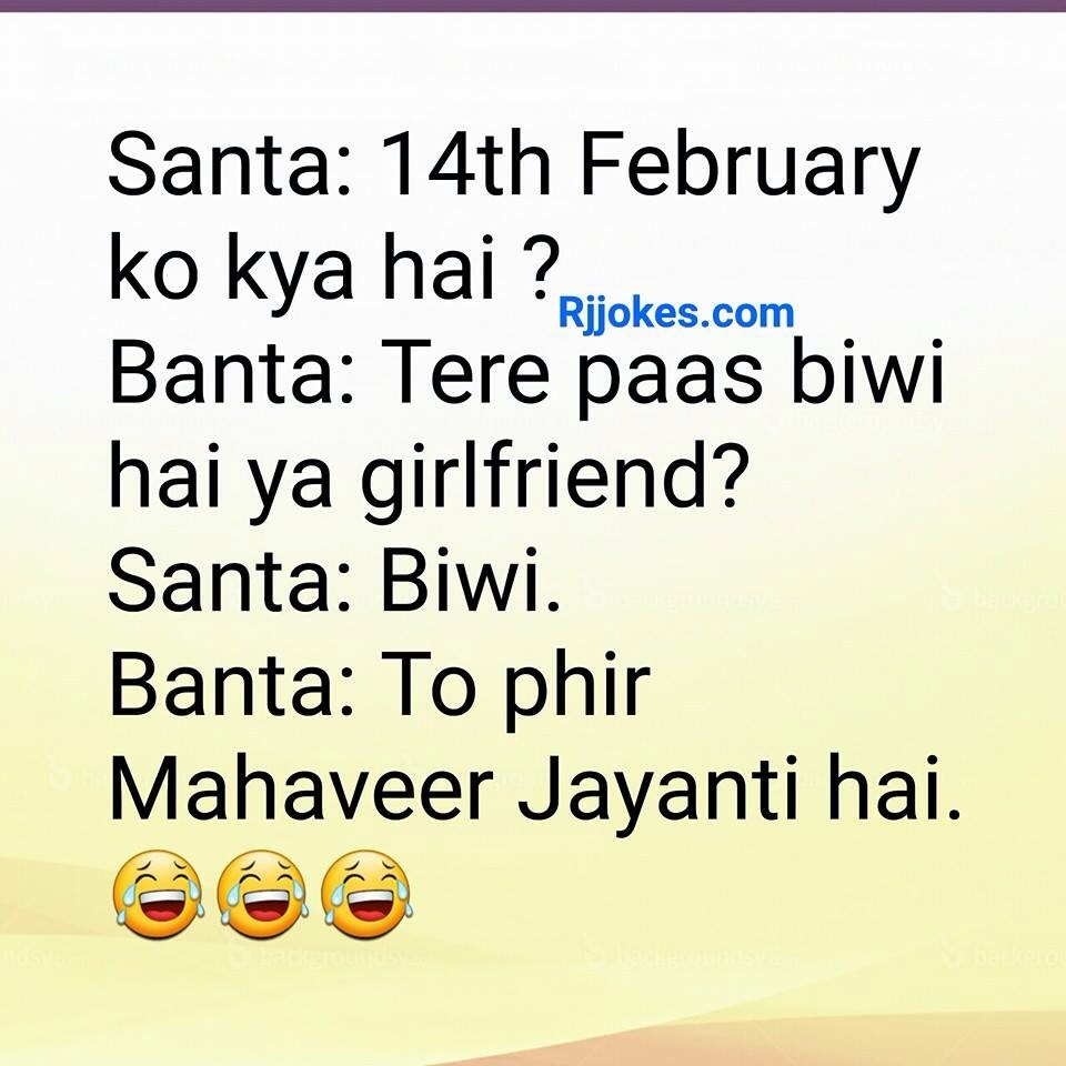 8 trending Valentine Day Jokes in Hindi And English