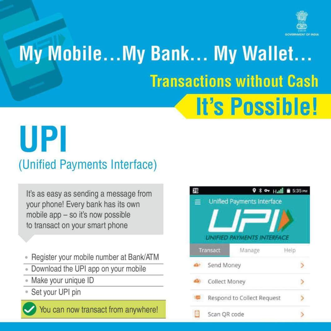 Upi united payment interface