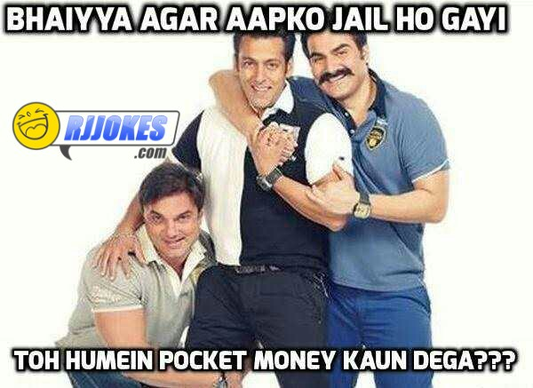 Salman khan family jokes