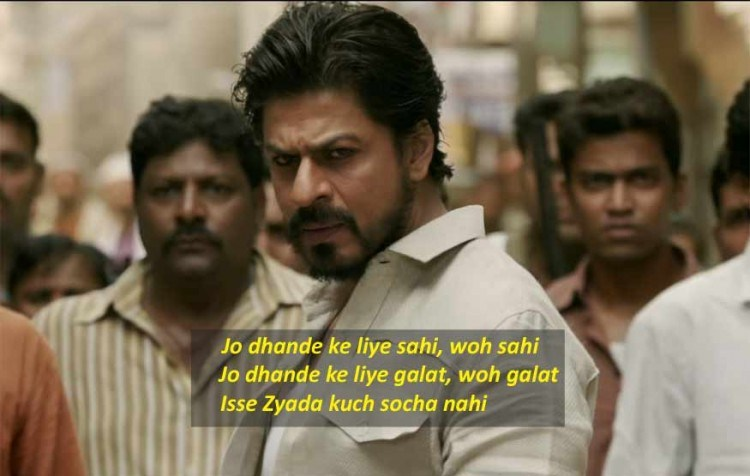 Raees best Dialogues 2017