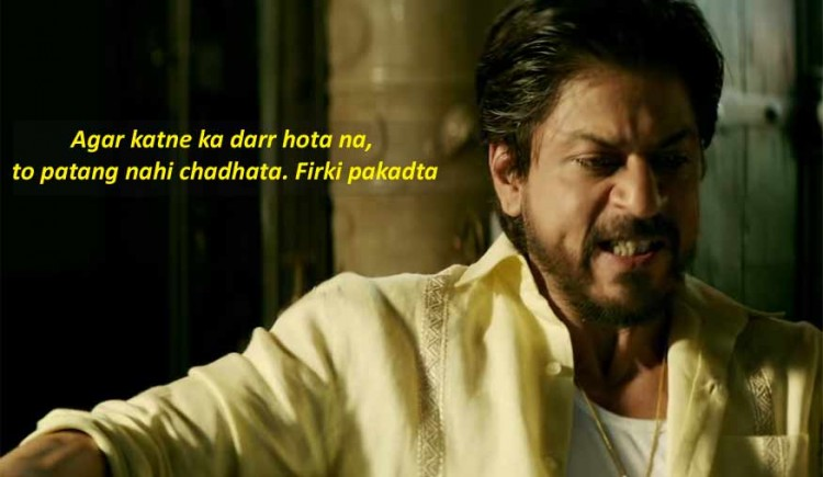 Shahrukh khan best raees Dialogues