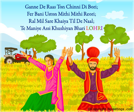 Lohri Wishes 2017