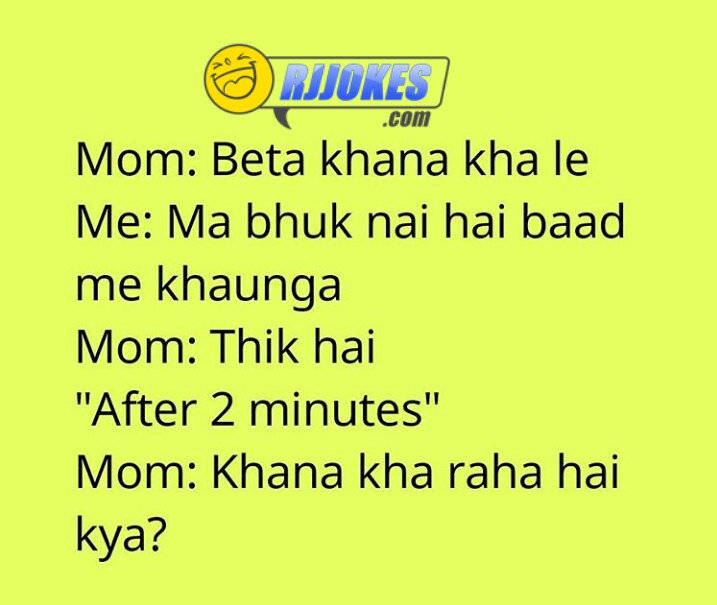 Funny chat with mom