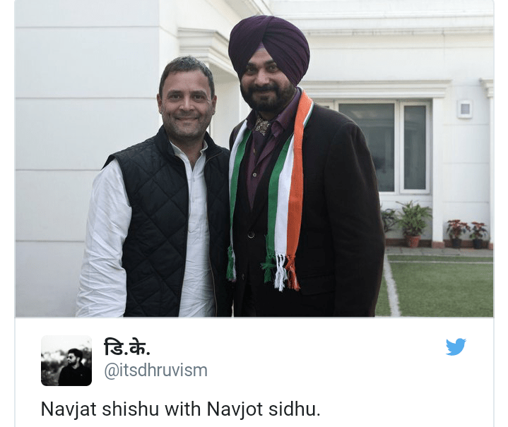 Navjot Sidhu Congress jokes