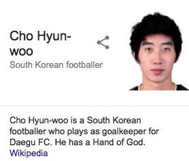South Korean goalkeeper is new Mexican God