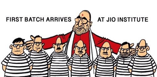 First Batch of Jio Institute