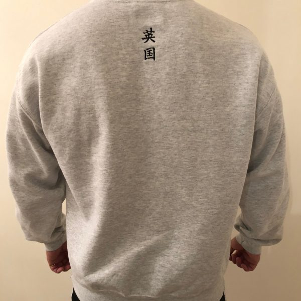 Sweatshirt Back