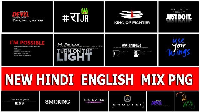 Hindi English Mix Png Zip, All New Text Png Download
