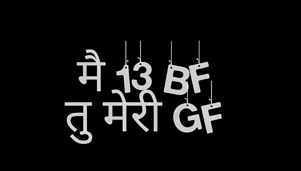 Rk Editing New Png Text Hindi English Mix Cb Edits 19