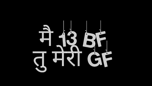 Hindi English Mix Png