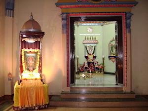 Vinayaga Chathurti