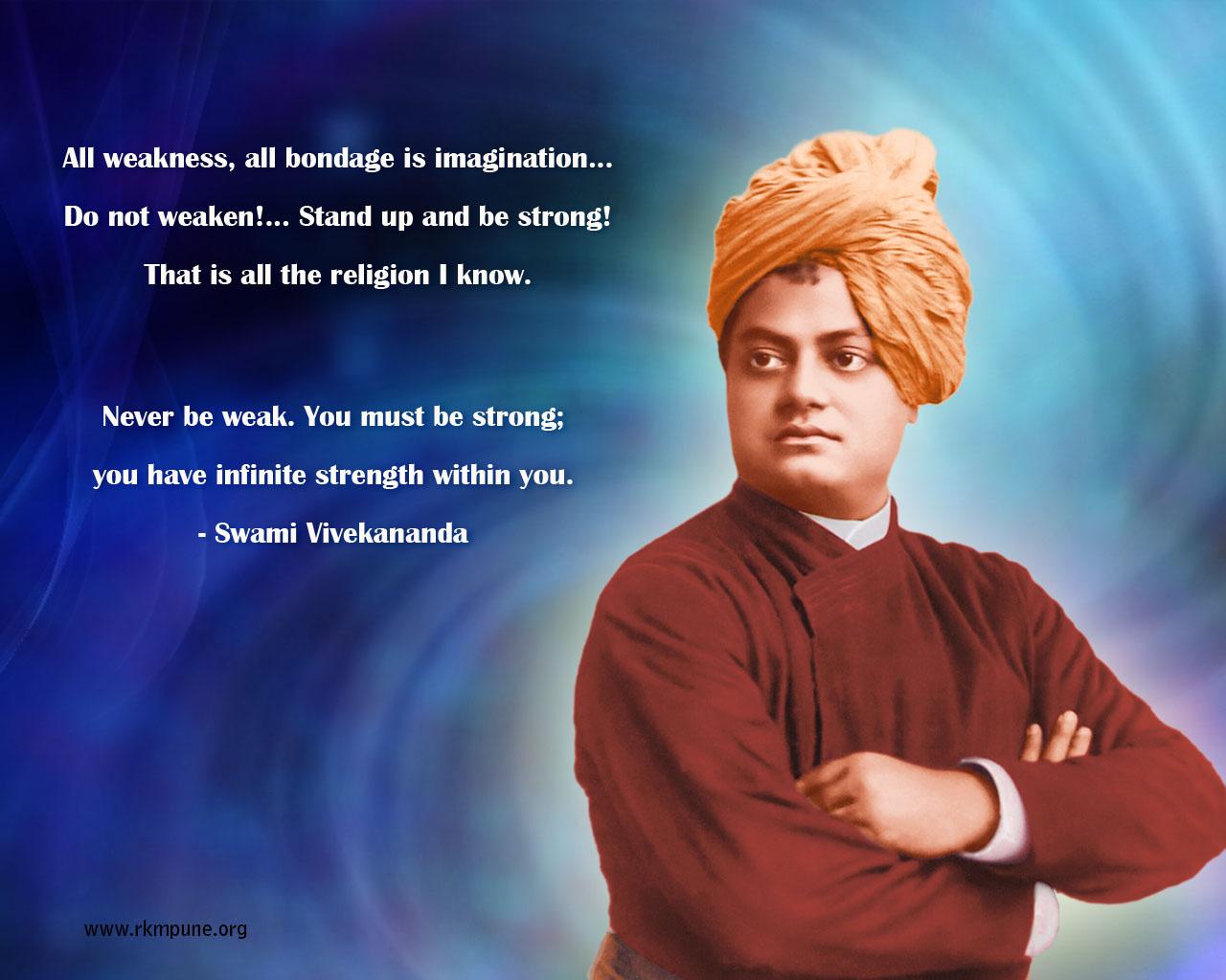 Black And White Self Love Quotes Wallpaper Ramakrishna Math Pune India Wallpaper Downloads