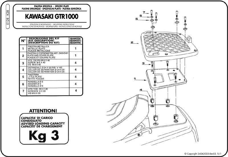 Givi E128 MonoKey Topcase Mount 86-06 Kawasaki Concours 1000