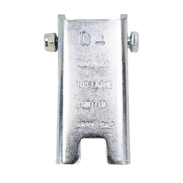 Linguet de sécurité 2DS-0D4