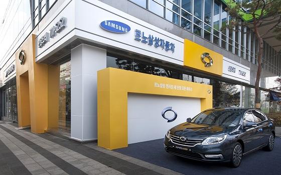 Zastoupení Renault Samsung Motors