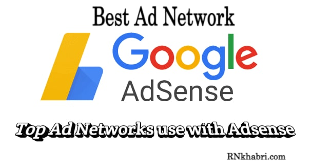 Best Ad Network that can be used with Google AdSense