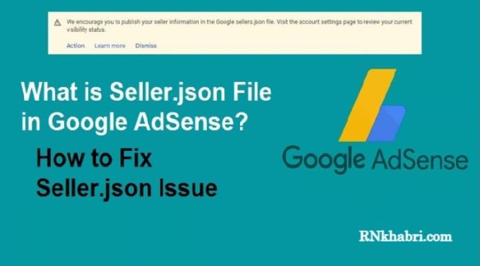 What is Seller.json File