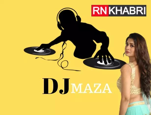 DJMaza: Download Free Latest Bollywood Movie Songs, Albums