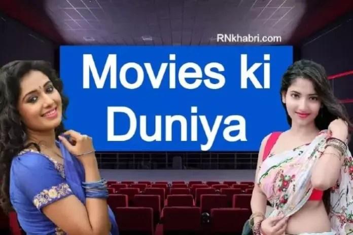 Movieskiduniya: Download Latest Bollywood, Hollywood Movies & Web Series